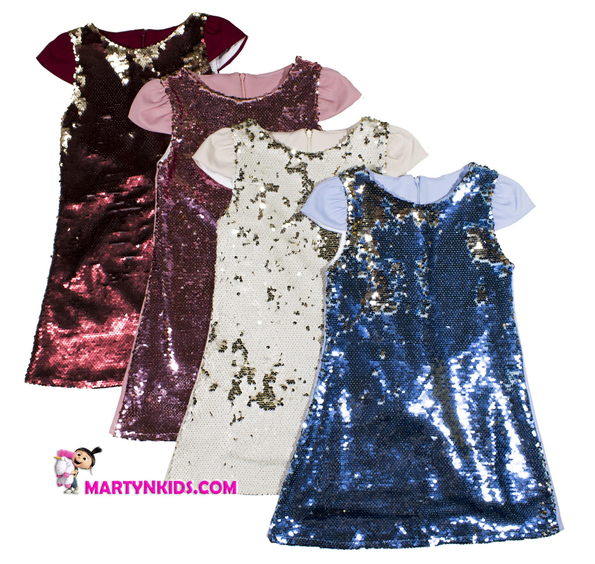 1154 платье звездное небо