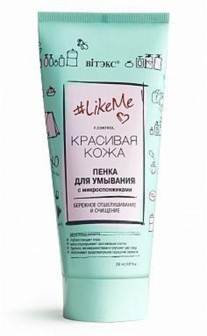 Витекс #LikeMe.Красивая кожа Пенка для умывания с микроспонжиками 200мл