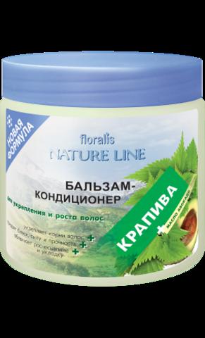 Floralis Nature Line Бальзам-кондиционер «Крапива» для укрепления и роста волос 500г