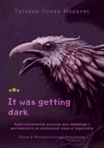 It was getting dark. Адаптированный рассказ для перевода с английского на испанский язык и пересказа. Серия © Лингвистический Реаниматор