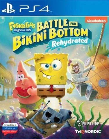 PS4 SpongeBob SquarePants: Battle for Bikini Bottom - Rehydrated Стандартное издание (русские субтитры)