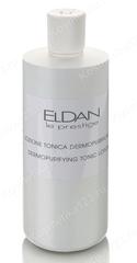 Вяжущий тоник-лосьон (Eldan Cosmetics | Le Prestige | Dermopurifying tonic lotion), 500 мл
