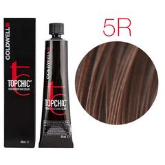 Goldwell Topchic 5R (красное дерево) - Cтойкая крем краска 60мл