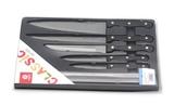Набор ножей 6 предметов, артикул 24300-NBS05, производитель - Atlantis