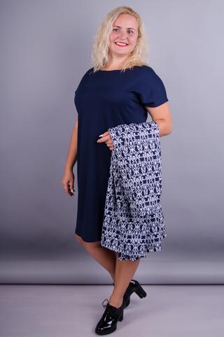Тренд. Святковий костюм двійка для жінок великі розміри. Синій.
