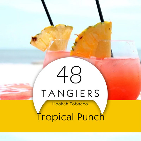 Табак Tangiers Noir Tropical Punch 250 г