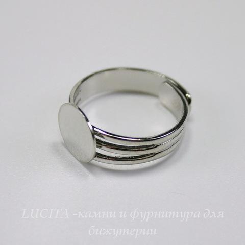 Основа для кольца с круглой площадкой 10 мм (цвет - античное серебро)