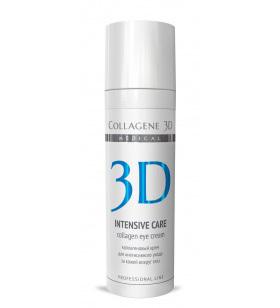 Крем-эксперт коллагеновый для кожи вокруг глаз INTENSIVE CARE, Medical Collagene 3D