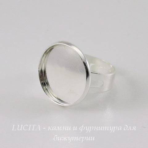 Основа для кольца широкая с сеттингом для кабошона 18 мм (цвет - серебро)