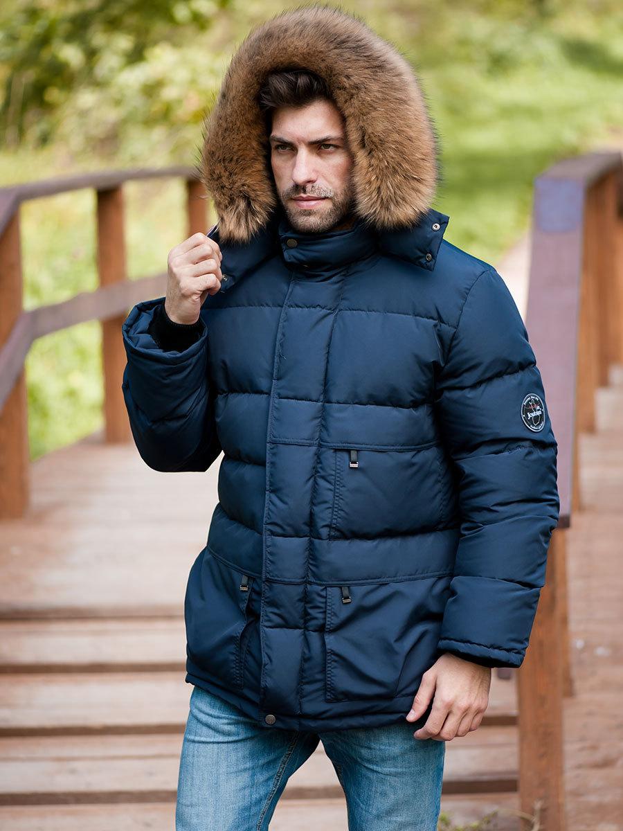 7a06c98a9b86 Пуховик Joutsen Arctic star fur темно-синего цвета купить в интернет ...