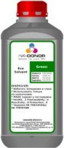 Экосольвентные (Eco-Solvent) чернила STS EcoSOL MAX, зелёные (Green), 1000 мл
