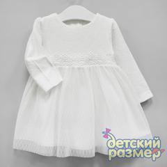 Платье (фактурный трикотаж, сетка)