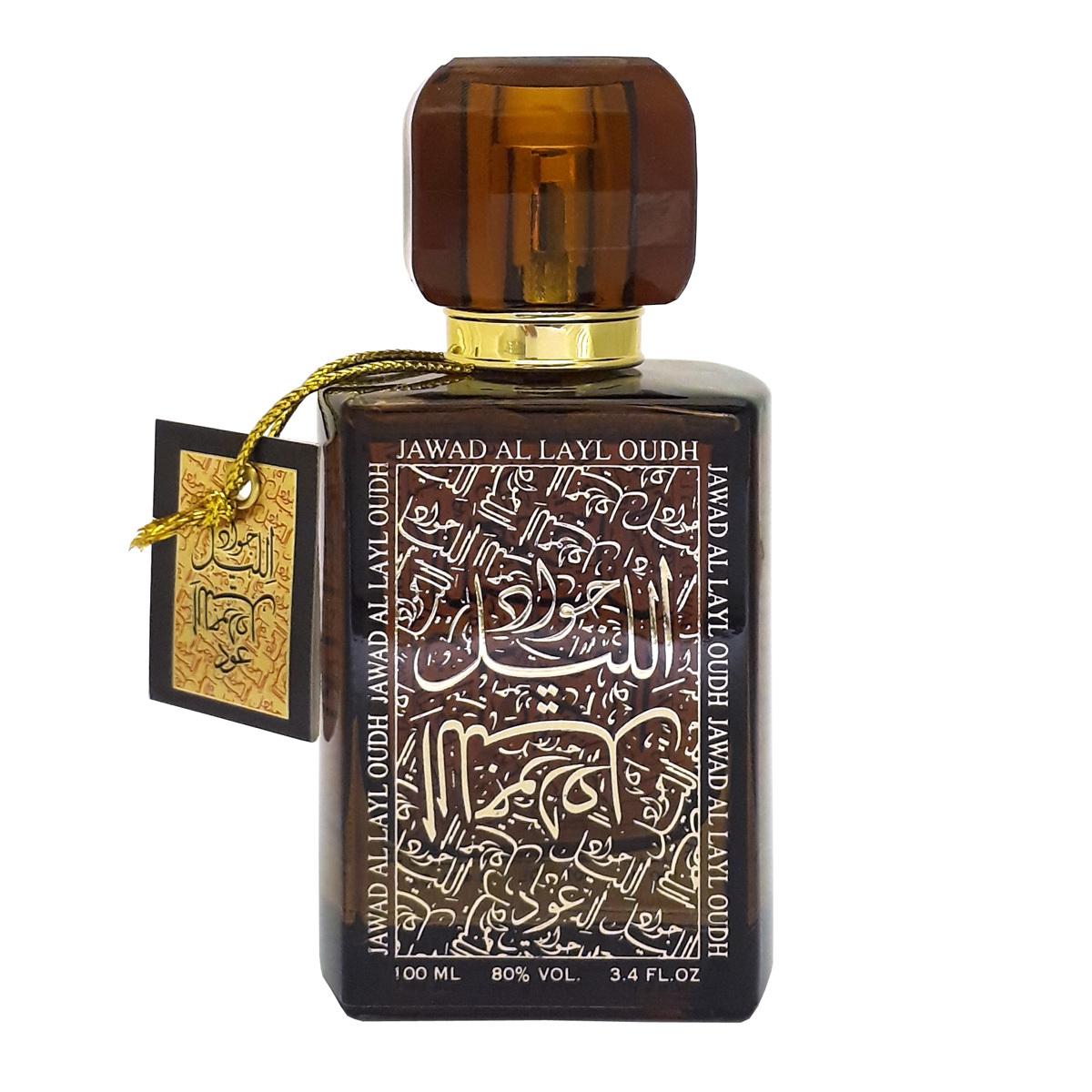 Jawad al Layl Oudh / Джавад Аль Лайл Уд 100 мл спрей от Халис Khalis Perfumes