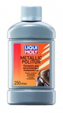 Liqui Moly Metallic Politur (0.250л) — Полироль для металликовых поверхностей