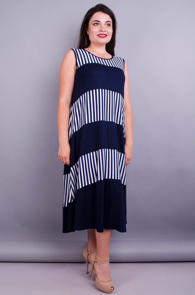 Хвиля. Комбінована сукня великих розмірів. Синій+смуга.