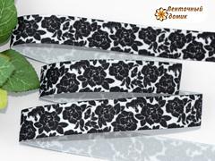 Лента репсовая черные розы на белом 22 мм (намотка 10 м)