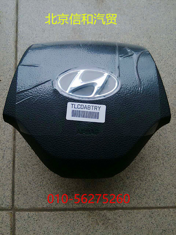 Подушка безопасности водителя Hyundai original для Hyundai Tucson (2015- по н.в. ) smrke drl for hyundai tucson tl 2015 2017 car led daytime running lights with fog lamp house day driving lamp car styling