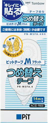 Картридж для клей-роллера Tombow PiT TapeM PN-MSF8.4