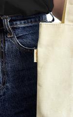 Сумка шоппер с карманом бежевая