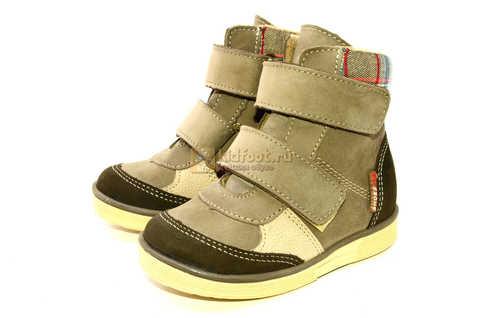 Ботинки для мальчиков Лель (LEL) на байке из натуральной кожи цвет коричневый. Изображение 6 из 14.