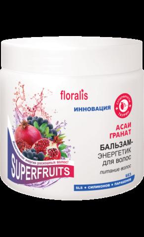 Floralis Superfruits Бальзам-энергетик для волос «Асаи и Гранат» 500г