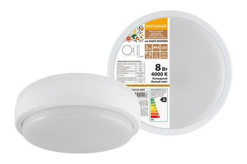 Светодиодный светильник LED ДПП 2901 8Вт 700 лм 4000К IP65 белый круг 160*48 мм с датчиком Народный