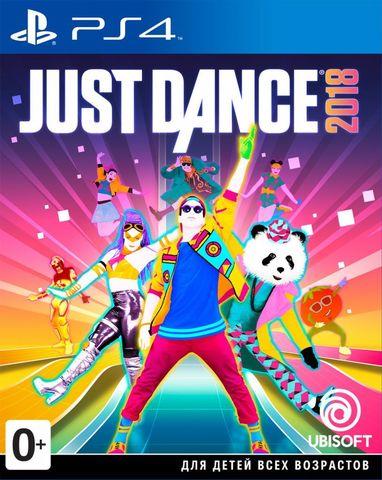 Sony PS4 Just Dance 2018 (русская версия)