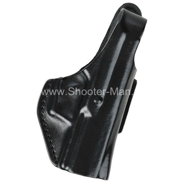 Кобура кожаная поясная для пистолета Хорхе 1 ( модель № 8 )