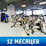 Корпоративная карта на 12 месяцев в CityFitness Екатеринбург-Первомайская (ebc)
