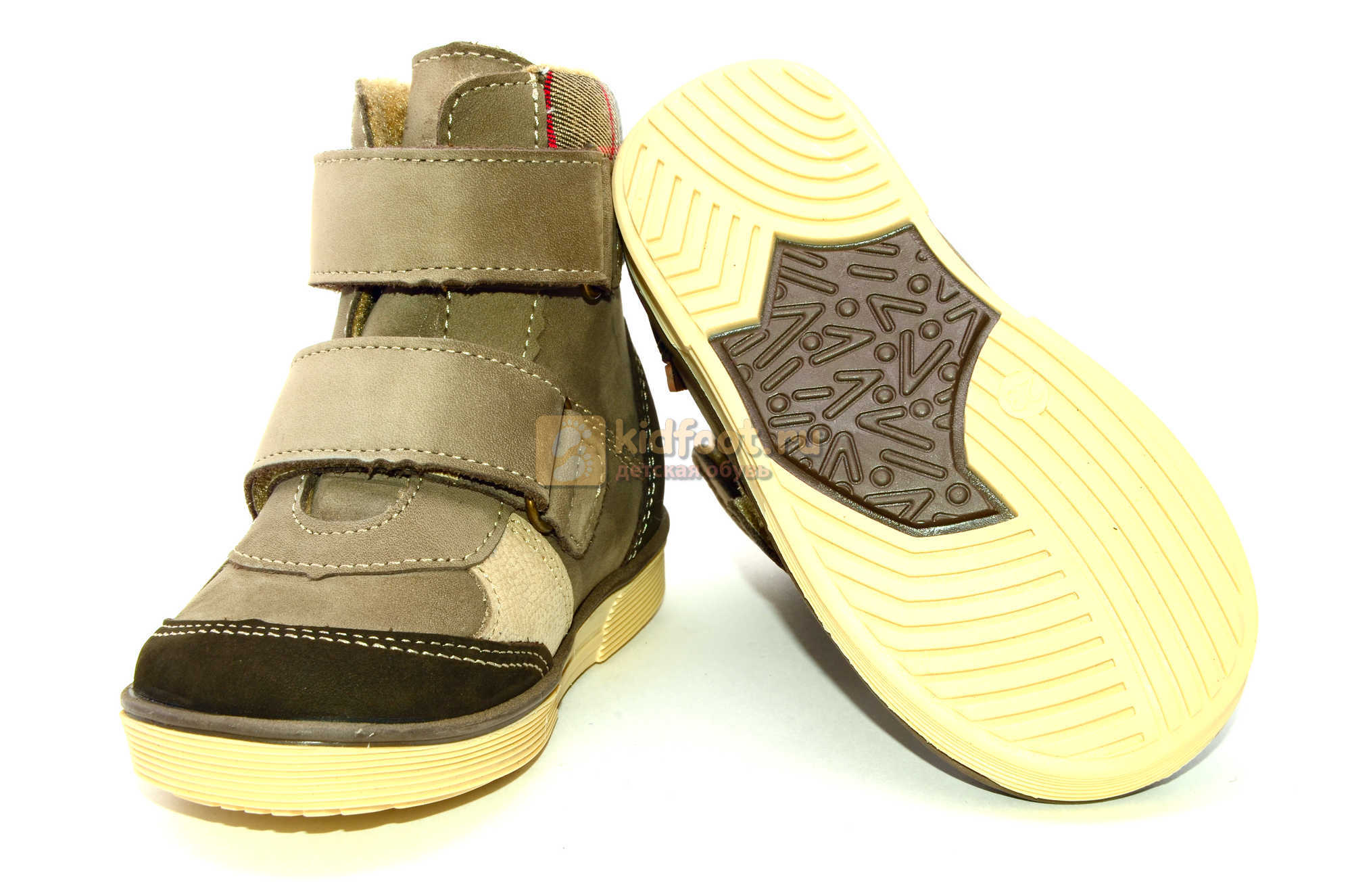 Ботинки для мальчиков Лель (LEL) на байке из натуральной кожи цвет коричневый