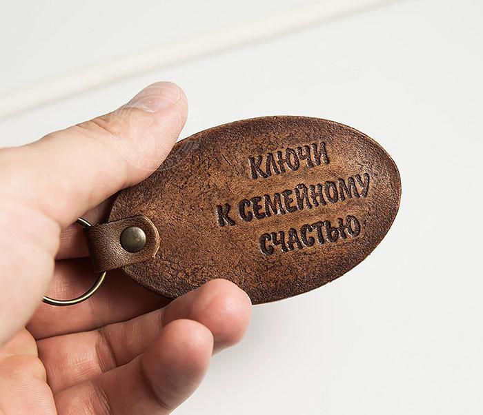 BY27-01-13 Брелок «Ключи к семейному счастью» из натуральной кожи фото 06