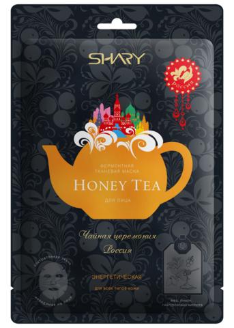 Shary Маска ферментная энергетическая Honey tea  25 г