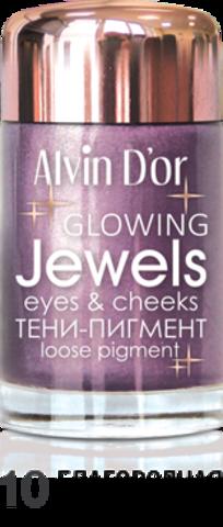 Alvin D`or Тени-пигмент для век Jewels  тон 10  AES-17 ,3г