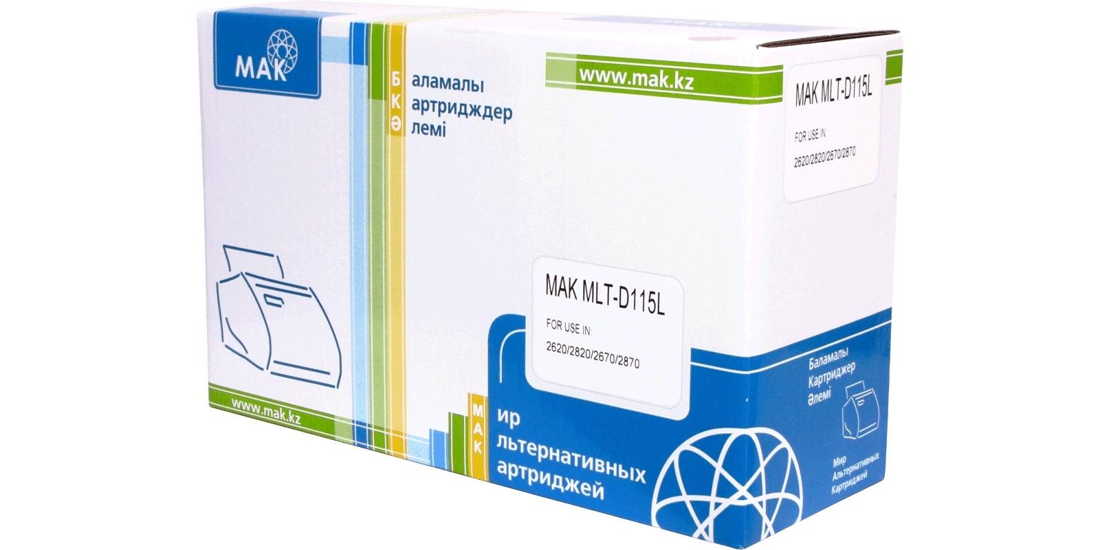 MAK MLT-D115L, черный, для Samsung, увеличенной емкости до 3000 стр.