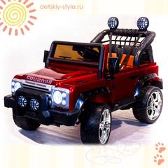 Электромобиль Toyland