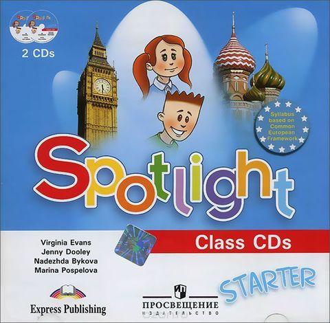 Spotlight Starter Английский в фокусе. Быкова Н.И., Поспелова М.Д. Диск для занятий в классе
