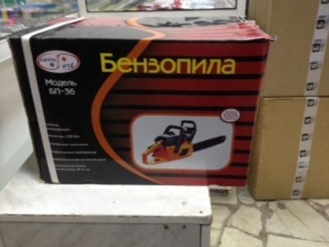 БЕНЗОПИЛА КОМФОРТ  БП-36