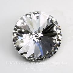 1122 Rivoli Ювелирные стразы Сваровски Crystal (12 мм)