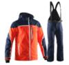 Мужской горнолыжный костюм 8848 Altitude Iron/Guard (7018G1-702915)