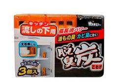Поглотитель запахов для шкафов на кухне (угольный), 55г