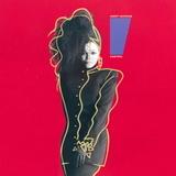 Janet Jackson / Control (LP)