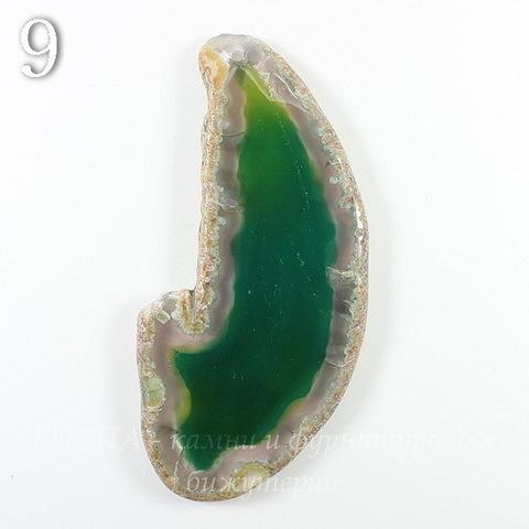 Подвеска Срез Агата, цвет - дымчатый зеленый, 61-110 мм (№9 (79х38 мм)(ЦАРАПИНА))