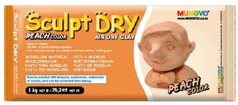 Глина для моделирования 1000g персисковая Sculpt Dry