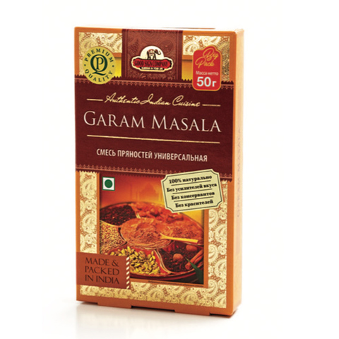 https://static-eu.insales.ru/images/products/1/5521/188618129/garam_masala_new.jpg
