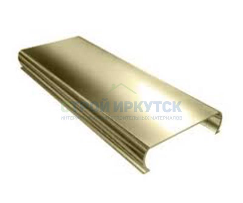 Реечные потолки Раскладка ASN  331 золото 4м 5e24a2c78c4d278bf0b6cc2737e8ab71