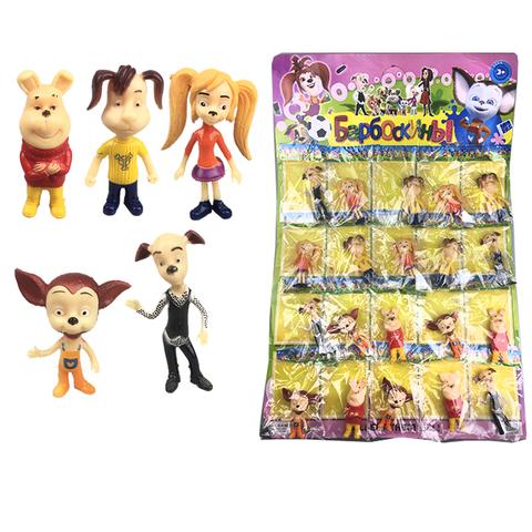Коллекция игрушек на блистере Барбоскины 1кор*1бл*20шт
