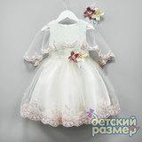 Платье (лиф пайетки + пелерина)