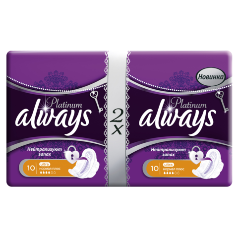 "Прокладки ""Always"" Ultra Platinum Normal Plus 20шт"