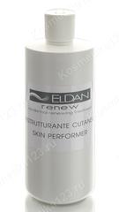 Средство, улучшающее состояние кожи  (Eldan Cosmetics | Le Prestige | Skin performer), 50 мл