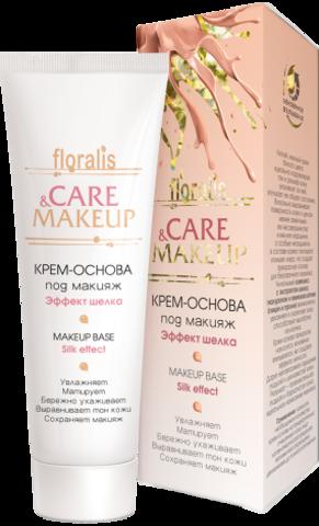 Floralis Care&Makeup Крем основа под макияж эффект шелка 50г